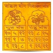 Guru-Rahu-Chandal
