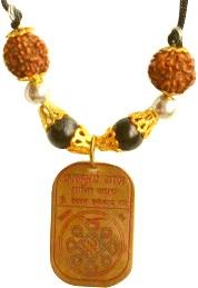 kalsharp dosh nivaran pendant