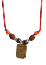 sampurna badhamukti pendant