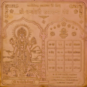 Dhanvantri Devta