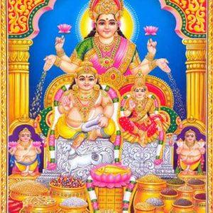 Kuber-Lakshmi-Puja