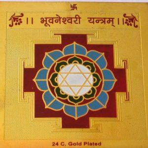 bhuvneshwary yantra