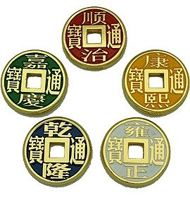 five-elements-coins-for-protection